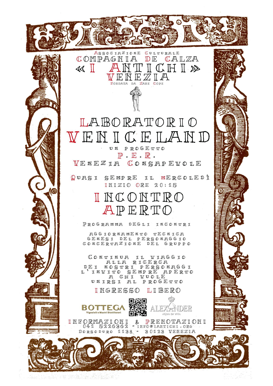 Laboratorio Veniceland - Un progetto P.E.R. Venezia Consapevole
