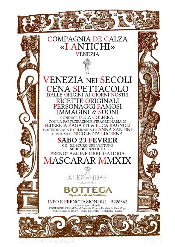 Venezia Nei Secoli - Cena Spettacolo - Sabato 23 Febbraio 2019